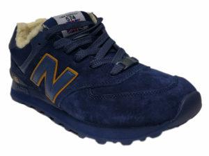 Зимние New Balance 574 темно-синие с коричневым - фото спереди