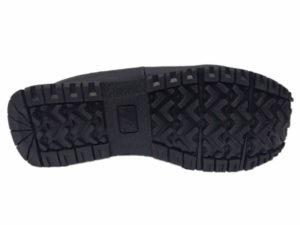 Зимние New Balance 754 Leather песочные с коричневым - фото подошвы