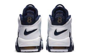 Nike Air More Uptempo синий с белым 40-45