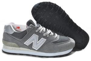 Кроссовки New Balance 574 бежевые с серым (35-44)