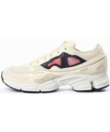 Кроссовки Adidas Raf Simons белые (35-39)