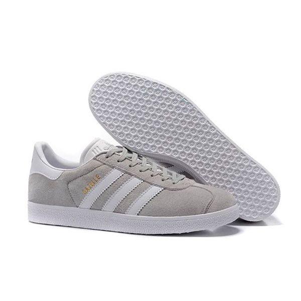Adidas Gazelle серые