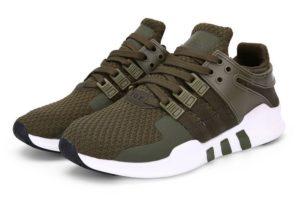 "Adidas EQT Support ""ADV"" хаки с белым (40-44)"