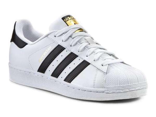 Мужские кроссовки Adidas Superstar